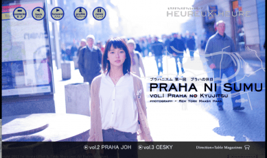 http://www.hirata-office.jp/topic/tabe/praha01/01.html