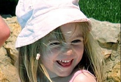 http://www.dailymail.co.uk/news/article-2675732/Four-suspects-disappearance-Madeleine-McCann-set-questioned-Portuguese-police-today-request-British-officers.html