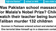 パキスタンにおける史上最悪の虐殺事件と捉えられているタリバンの学校虐殺事件。 英首相デビッド・キャメロンは、 'dark day for humanity' 人類にとっての暗い日 と […]