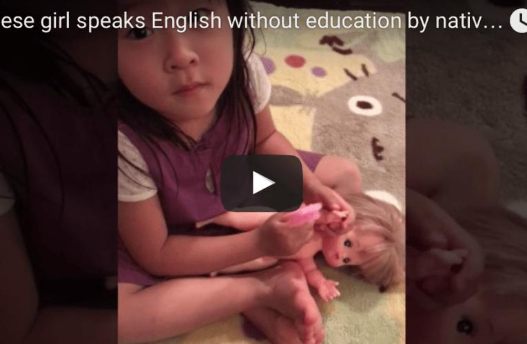 生まれてから英語で話し続けたら、2歳で英語が話せるようになる動画