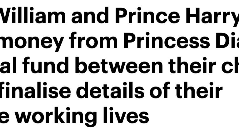 「ダイアナ基金収入の半分はヘンリー王子夫妻へ分配すると合意」と報道