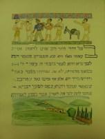 """בכל דור ודור חייב אדם לראות את עצמו כאילו הוא יצא ממצרים. דף מתוך הגדת פסח, געתון, תש""""א"""
