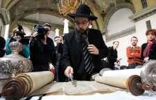 ספרי תורה שהוחרמו בשואה נמצאו ברוסיה