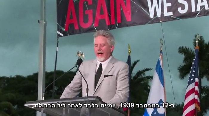 הכומר ויקטור סטירסקי בדברים מרגשים ומצמררים לעם היהודי – לא להחמיץ