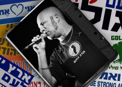 39: Mixtape Part IV – War, Peace and Bumper Stickers
