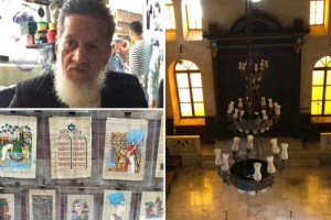 הגדת קהיר: מסע לשרידיה של הקהילה היהודית במצרים מאת אלדד בק