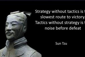 על טקטיקה ואסטרטגיה \ בן אלידע