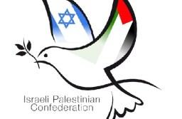 """הפתרון המושלם לסכסוך הישראלי עם עזה \ עו""""ד יוסף אבישר"""