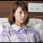 相武紗季 ブラックペアン メイク すっぴん かわいい  ゲスト 患者