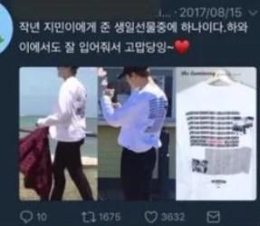 BTS ジミン Tシャツ 問題 謝罪 まとめ… 日本の反応 きのこ雲 キノコ雲Tシャツグループ NHK 紅白歌合戦 Mステ ミュージックステーション いつ Tシャツ騒動 ブランド デザイン 意味 商品名