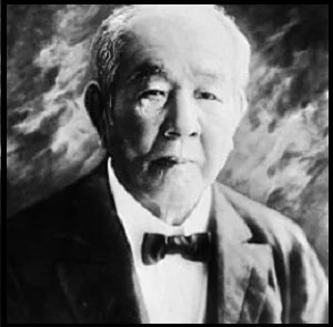 渋沢栄一 画像 天保 江戸時代 実業家 日本銀行