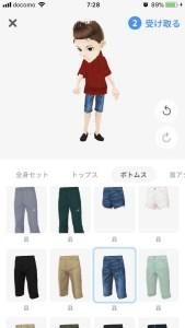 サマーウォーズ OZ オズ 花札 仮想世界 アバター 3D VRoid アプリ ダウンロード 設定方法 感想
