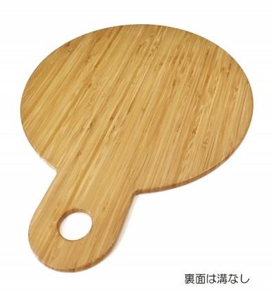 bambooservingtrayr4s