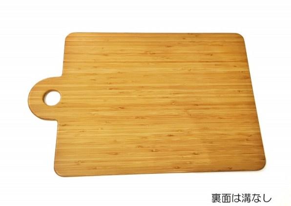 bambooservingtrays5s