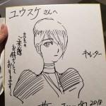 藤田和日郎原画展、サイン会レポート。