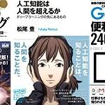Kindleセール、IT・専門書フェア【50%OFF以上】