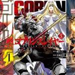 Kindleセール、マンガ・アニメ祭り!人気作品が50%ポイント還元、アメコミが最大85%OFF!11月4日まで