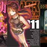 [11/18〜11/24] 今週の新刊コミック /ブラックラグーン、幼女戦記、聖☆おにいさん など