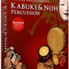 Fxpansion kabuki and noh percussion box icon