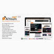 Alyoum retina magazine and blog 5 icon