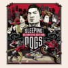Sleeping dogs definitive edition game icon