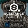 Substance painter 2 4 icon