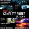 Red giant complete suites 2016 12 31 icon