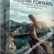 Russian portraits moscow mega bundle icon