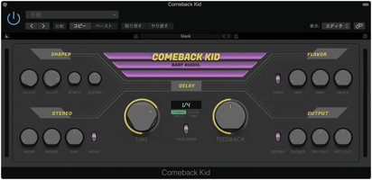 Baby Audio Comeback Kid icon