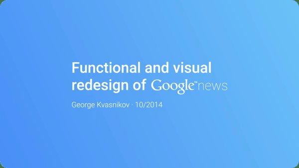 Redesign google