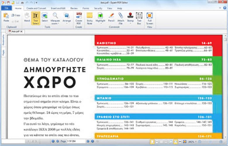 Expert PDF Reader Perisian pdf viewer percuma yang membolehkan anda melihat dan mencetak dokumen pdf pada sistem operasi windows. (alat desktop)