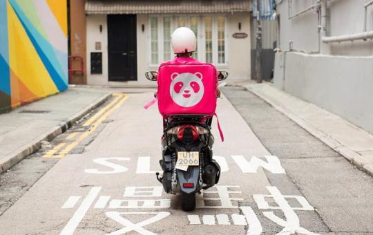 cara jadi foodpanda malaysia rider