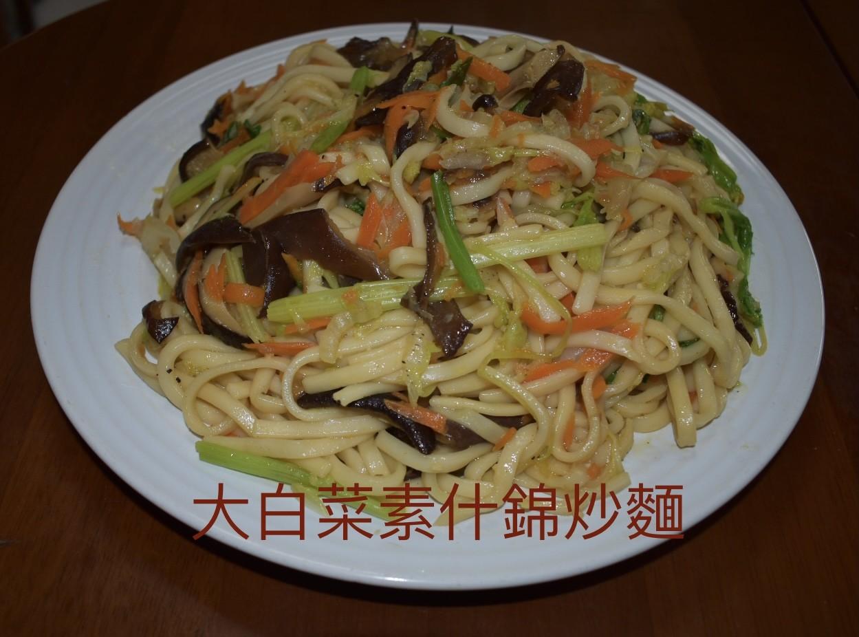 瑪倉派 不藏私素食食譜 大白菜素食錦炒麵