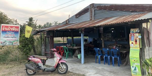 バンコクへの移動手段確保で右往左往~2019年1月記(9)