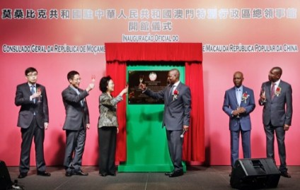 Florinda Chan presided the opening ceremony of the General Consulate of Mozambique in Macau
