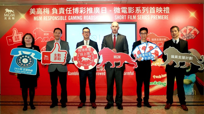 planning a responsible gaming campaign in The newly launched responsible gambling campaign will involve several  the  group plans to make 30m tv impressions during the first three.