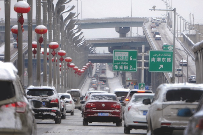 Cars in Xinjiang area to be tracked