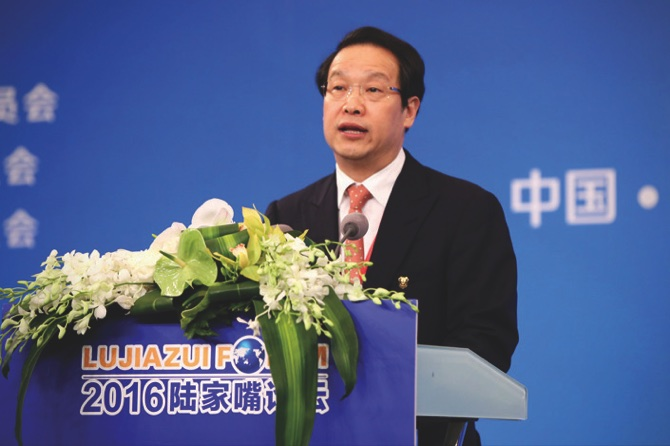 China's insurance regulator under investigation | MACAU ...