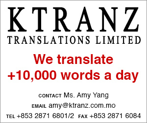 Ktranz Translations Limited