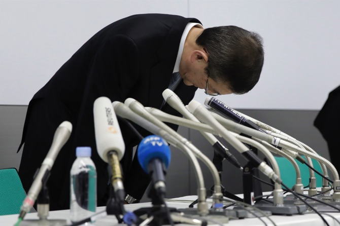 Japan trade ministry checks Subaru for faulty inspections