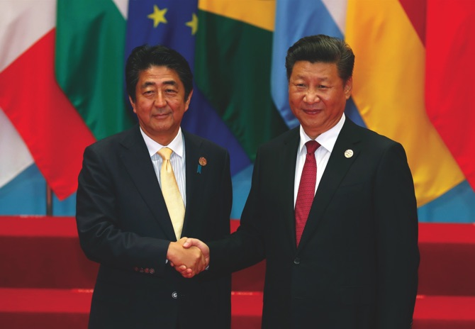 china and japan rivalry on the The east china sea—thanks to tensions between china and japan—can accurately be described as the most dangerous place on the entire planet yet, writings in china suggest compromise is certainly possible.