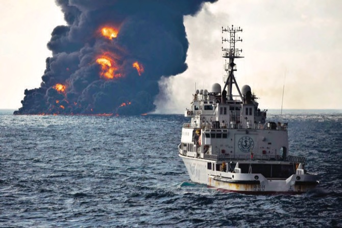 Iranian Tanker Leaves Massive Oil Slick, Worries Mount Over Environmental Damage