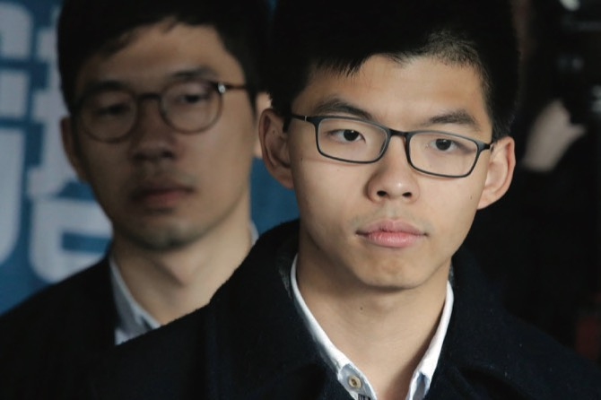 Hong Kong democracy activist Joshua Wong jailed for protest