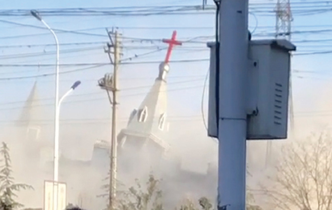 China govt destroys mega-church with dynamite, silences congregants