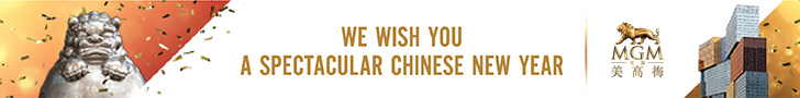 We wish you a spectacular Chinese New Year