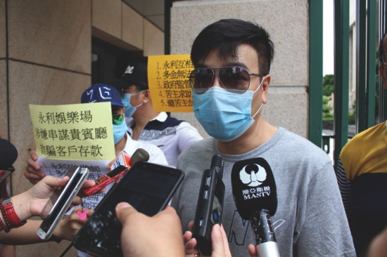 Macau Dore depositors submitted petition over funds