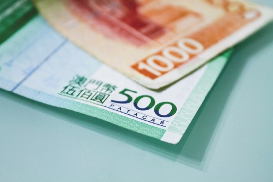 Macau reserves swell to 345 billion patacas in 2015