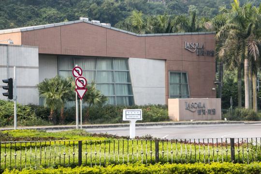 Macau government axes 5 La Scala leaseholds