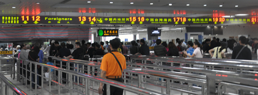China to start new mainland pass for HK, Macau residents