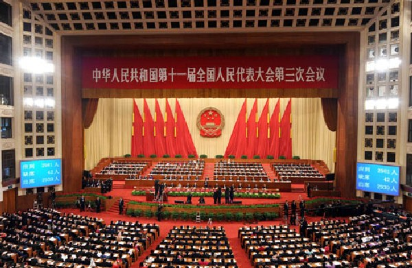 NPC deliberates methods for selecting Macau chief, forming legislature